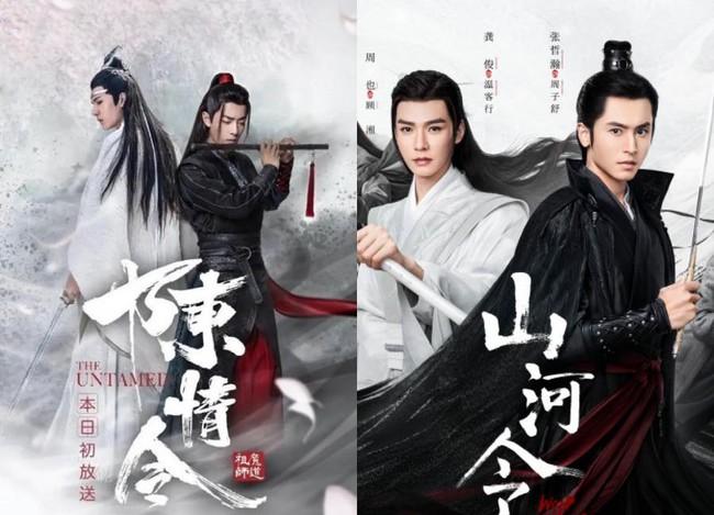 """Phim đam mỹ mới vừa nhá hàng đã bị tố đạo nhái """"Trần Tình Lệnh"""", netizen gọi tên Vương Nhất Bác - Tiêu Chiến - Ảnh 2."""