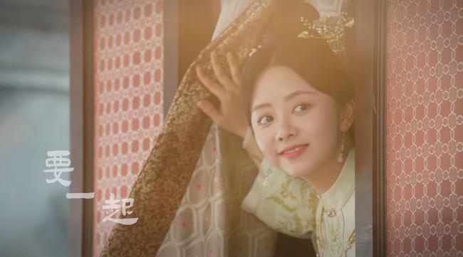 """Đỏ mặt với cảnh giường chiếu ôm ấp của Đàm Tùng Vận và """"ông chú U50"""" Chung Hán Lương  - Ảnh 7."""