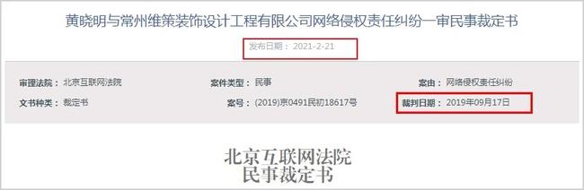 Lộ thông tin từ tòa án cho thấy Huỳnh Hiểu Minh và Angelababy đã không còn chung sống từ 2 năm trước? - Ảnh 2.