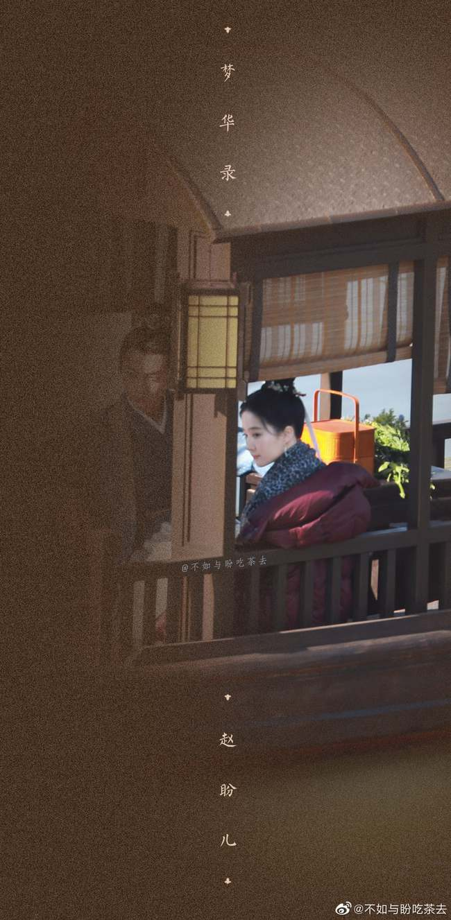 Lộ cảnh Lưu Diệc Phi hôn môi Trần Hiểu khiến CBiz dậy sóng, Trần Nghiên Hy nổi cơn ghen?  - Ảnh 5.