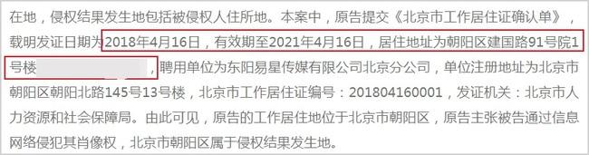 Lộ thông tin từ tòa án cho thấy Huỳnh Hiểu Minh và Angelababy đã không còn chung sống từ 2 năm trước? - Ảnh 3.