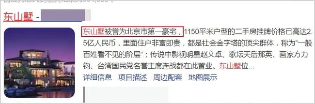 Lộ thông tin từ tòa án cho thấy Huỳnh Hiểu Minh và Angelababy đã không còn chung sống từ 2 năm trước? - Ảnh 4.