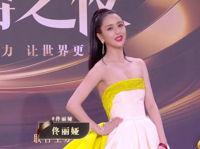 Dàn mỹ nhân đình đám bị soi nhược điểm tại Đêm hội Weibo - Ảnh 13.
