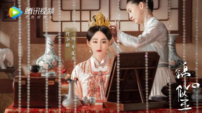 """Cẩm tâm tựa ngọc: Netizen chê phim xào nấu quá đà, thêm thắt vai """"trà xanh"""" độc ác gây khó cho Đàm Tùng Vận  - Ảnh 7."""
