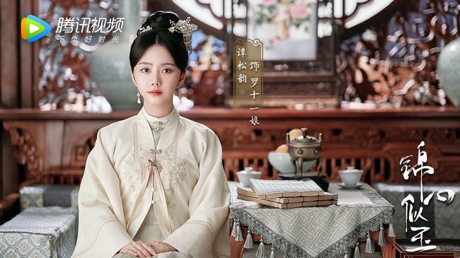 """Cẩm tâm tựa ngọc: Netizen chê phim xào nấu quá đà, thêm thắt vai """"trà xanh"""" độc ác gây khó cho Đàm Tùng Vận  - Ảnh 4."""
