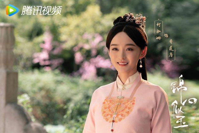 """Cẩm tâm tựa ngọc: Netizen chê phim xào nấu quá đà, thêm thắt vai """"trà xanh"""" độc ác gây khó cho Đàm Tùng Vận  - Ảnh 6."""