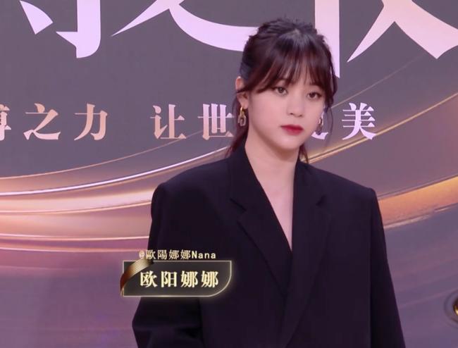 Dàn mỹ nhân đình đám bị soi nhược điểm tại Đêm hội Weibo - Ảnh 7.