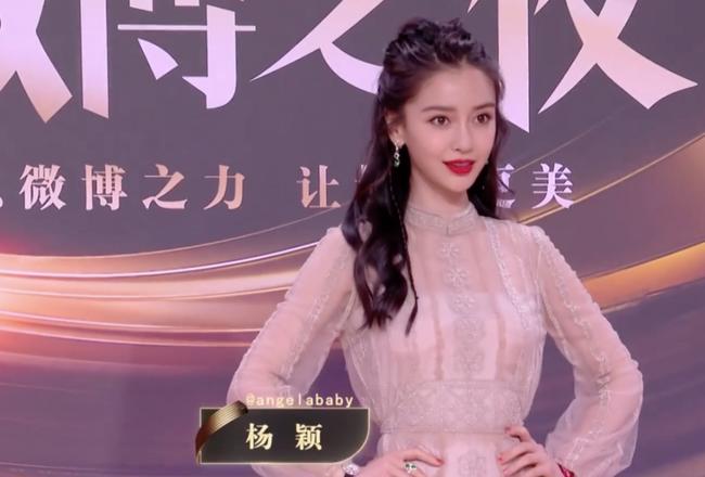 Dàn mỹ nhân đình đám bị soi nhược điểm tại Đêm hội Weibo - Ảnh 9.