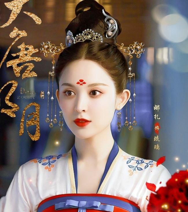 Hứa Ngụy Châu bị chỉ trích vì động chạm ngực của Cổ Lực Na Trát - Ảnh 2.