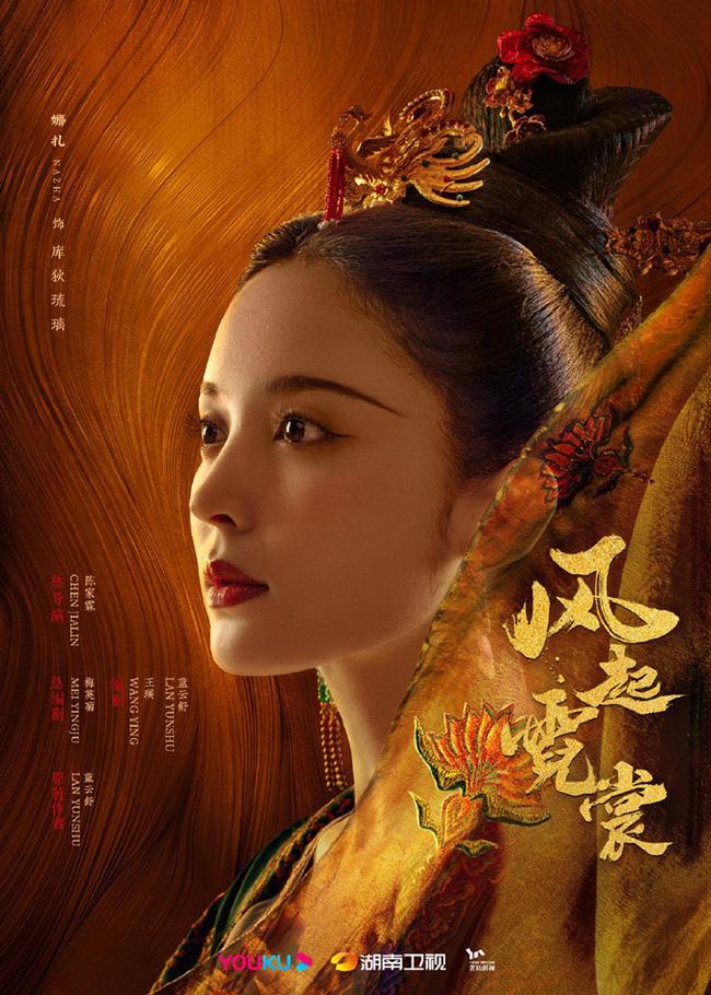 Hứa Ngụy Châu bị chỉ trích vì động chạm ngực của Cổ Lực Na Trát - Ảnh 4.