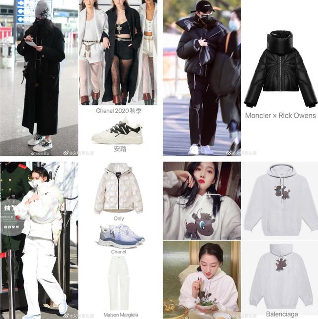 """Lấn át cả Jennie và Tống Thiến về độ """"bạo chi"""", Quan Hiểu Đồng diện hẳn áo Chanel 200 triệu ra sân bay - Ảnh 8."""