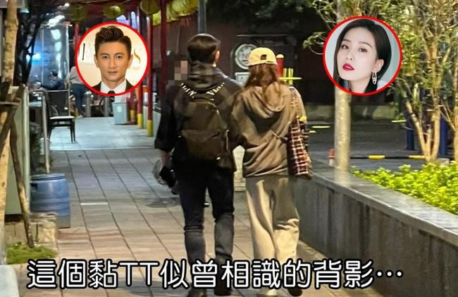 Bỏ mặc Đêm hội Weibo, Lưu Thi Thi cùng ông xã hẹn hò tình tứ trong đêm - Ảnh 1.