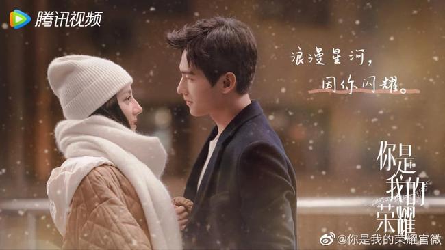 """""""Em là niềm kiêu hãnh của anh"""" tung poster của Địch Lệ Nhiệt Ba - Dương Dương, netizen chê nhà gái xấu, còn bóc lẽ điều này - Ảnh 1."""