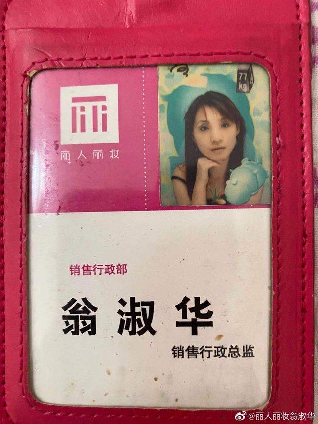 """Vợ chủ tịch công ty con của Alibaba bất ngờ đăng đàn """"truy lùng"""" chồng trên MXH, tố đối phương """"cướp"""" đi sự nghiệp và vô trách nhiệm với gia đình - Ảnh 4."""