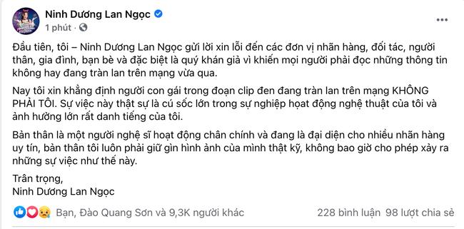 Ninh Dương Lan Ngọc chính thức lên tiếng về clip nóng trên web 18+ bị lan truyền rầm rộ  - Ảnh 1.