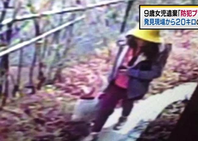 Tòa án cấp cao Nhật Bản tuyên án kẻ sát hại bé Nhật Linh từng gây chấn động dư luận, ám ảnh mãi còn đó - Ảnh 2.