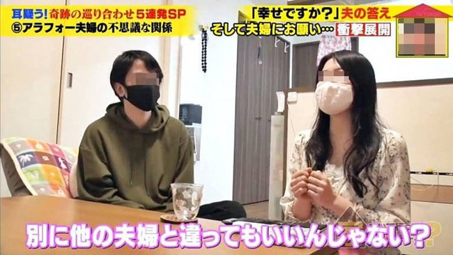 Cuộc sống kỳ lạ của cặp vợ chồng Nhật Bản: Ăn riêng, ngủ riêng, đeo nhẫn cưới khác nhau và những sinh hoạt hôn nhân khó hiểu - Ảnh 1.