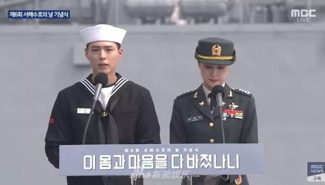 """Xuýt xoa trước ngoại hình """"cool ngầu"""" của """"tình tin đồn Song Hye Kyo"""" Park Bo Gum trong bộ quân phục  - Ảnh 2."""
