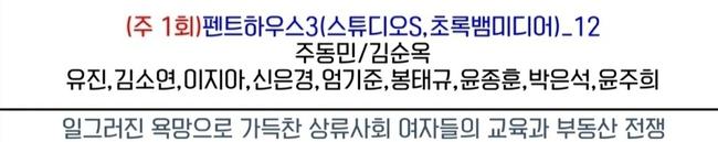 Cuộc chiến thượng lưu: NSX hé lộ Oh Yoon Hee vẫn xuất hiện ở phần 3, sẽ có 1 nhân vật bị giết chết, fan nghi ngờ chính là Seok Hoon - Ảnh 4.