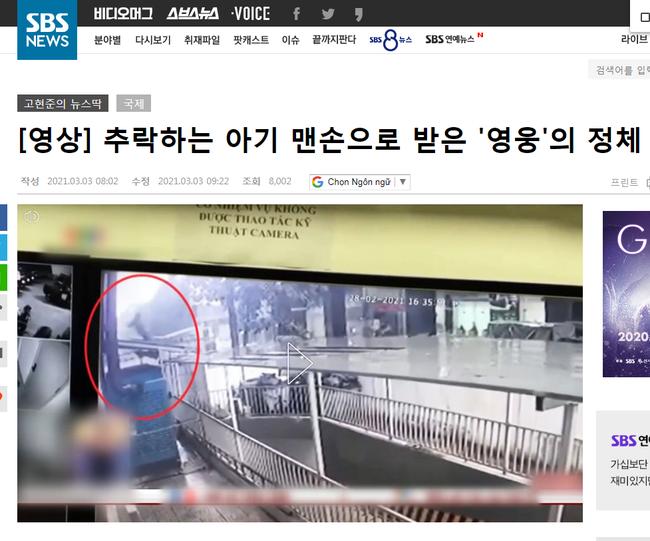 """Hàng loạt báo Mỹ, Nga, Hàn gọi anh Mạnh là """"siêu anh hùng"""" - Ảnh 7."""