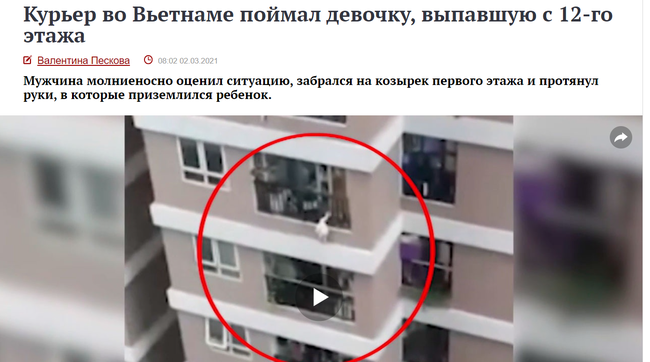 """Hàng loạt báo ở Mỹ, Nga, Hàn gọi anh Mạnh là """"siêu anh hùng"""" đời thực khi cứu sống bé gái 3 tuổi - Ảnh 8."""