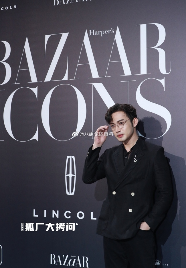Dàn sao Hoa ngữ đổ bộ thảm đỏ sự kiện Bazaar: - Ảnh 2.