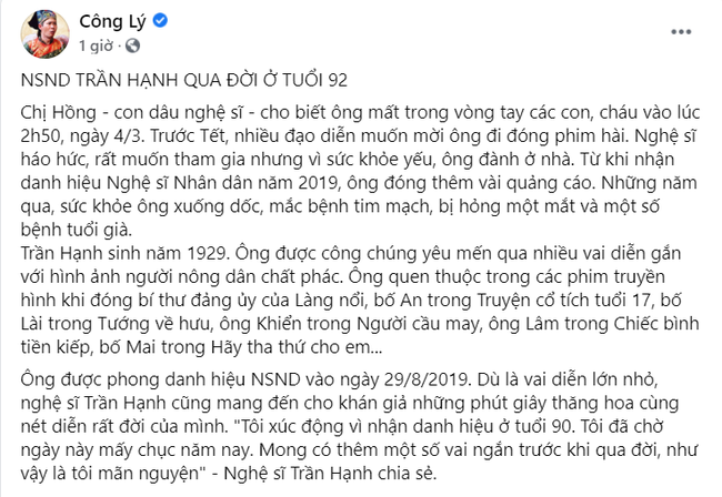 NSND Công Lý và dàn sao Việt thương tiếc NSND Trần Hạnh - Ảnh 1.