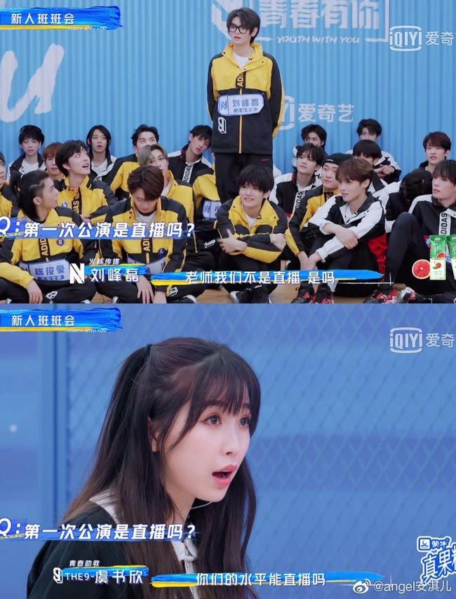Thanh xuân có bạn 3: Ngu Thư Hân bị mắng vì phát ngôn xem thường thực tập sinh, netizen lôi Lisa (BLACKPINK) vào - Ảnh 1.