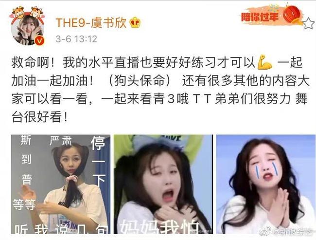 Thanh xuân có bạn 3: Ngu Thư Hân bị mắng vì phát ngôn xem thường thực tập sinh, netizen lôi Lisa (BLACKPINK) vào - Ảnh 4.