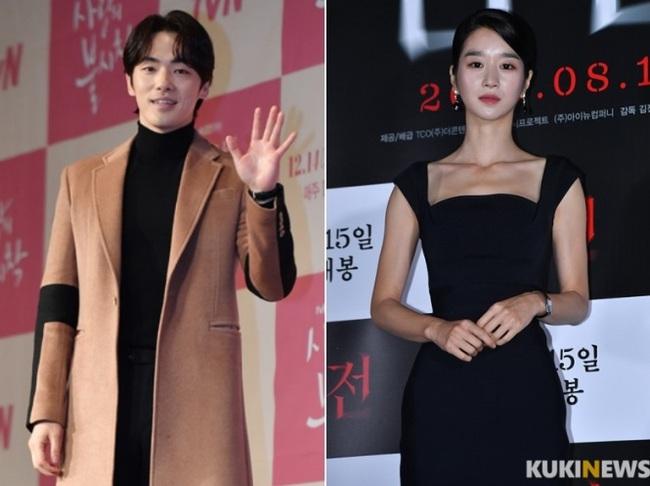 """Phản ứng mới nhất từ phía """"điên nữ"""" Seo Ye Ji trước vụ lùm xùm thái độ của mỹ nam """"Hạ Cánh Nơi Anh"""" với Seohyun (SNSD) - Ảnh 2."""