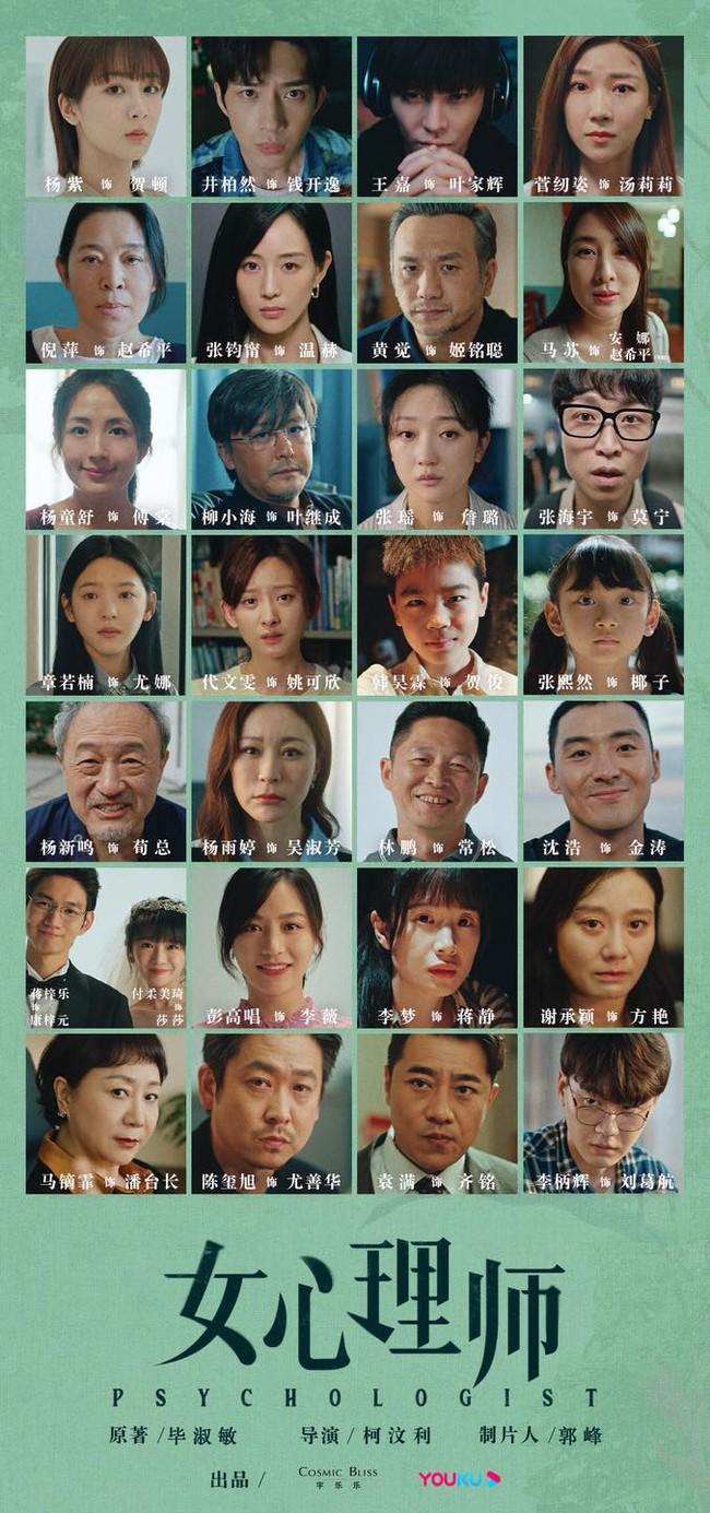 Nữ bác sĩ tâm lý: Dương Tử bị chê diễn đơ vẫn lên No.1 Hot Search, Trương Quân Ninh xuất hiện cực đẹp - Ảnh 2.