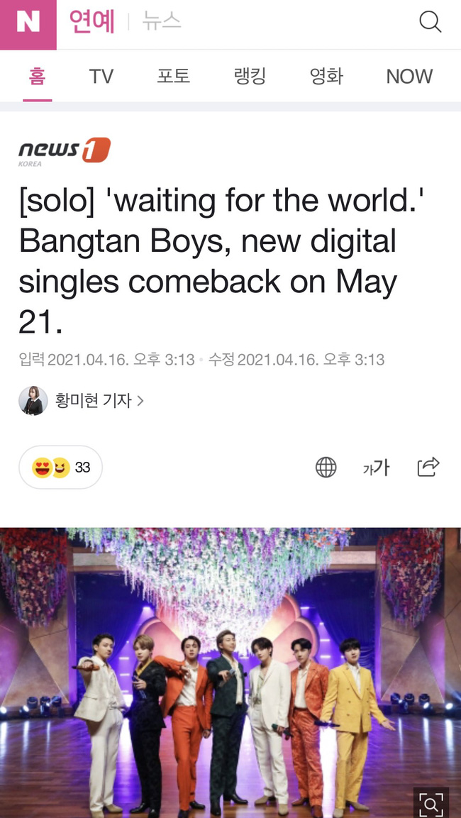 Lộ bằng chứng Lisa (BLACKPINK) debut solo vào tháng 6, nhưng lại xuất hiện tin dữ khiến fan ai cũng lo sợ - Ảnh 3.
