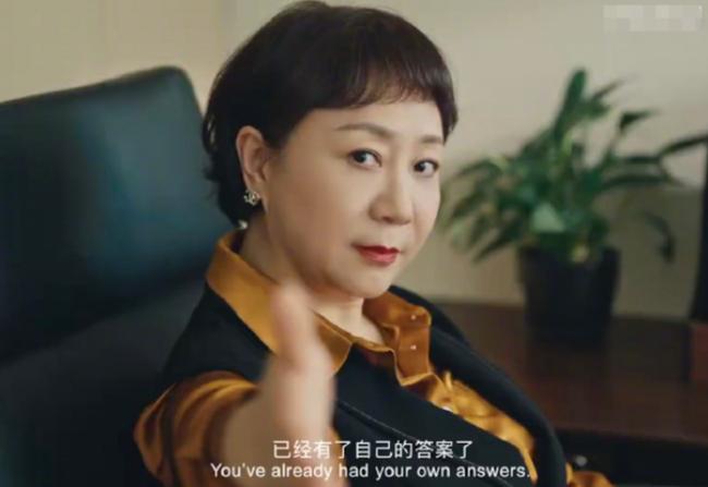 Dương Tử đăng ảnh mẹ đóng phim, netizen kêu gào về nhan sắc và lôi cả chuyện phẫu thuật thẩm mỹ ra mắng - Ảnh 2.