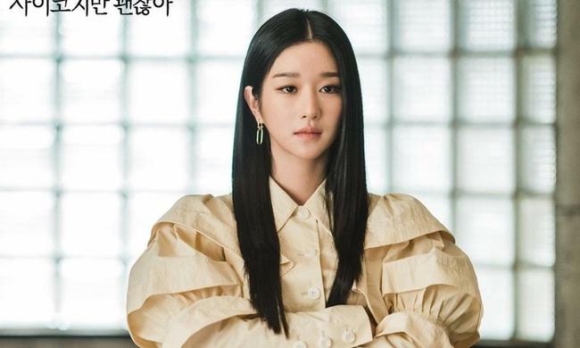 """Son Ye Jin bị lôi vào tranh cãi vì bị xếp """"chung mâm"""" với """"điên nữ"""" Seo Ye Ji, fan giành giật danh hiệu nữ hoàng phim kinh dị  - Ảnh 4."""