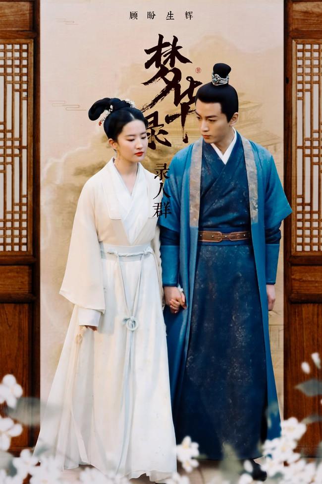 Đang quay phim cùng Trần Hiểu mà Lưu Diệc Phi lộ ảnh chấn thương đến mức phải châm cứu cột sống cổ  - Ảnh 8.