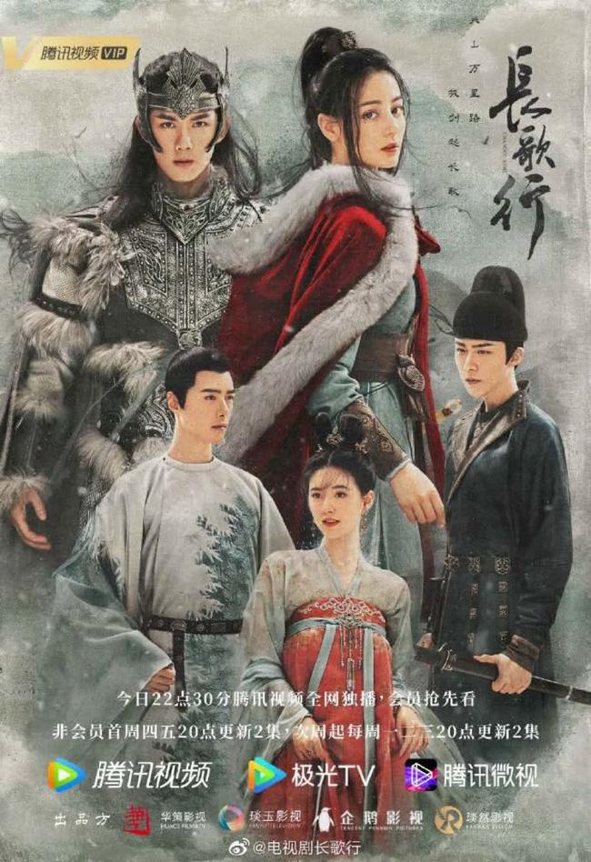 Trường Ca Hành chưa kết thúc mà Địch Lệ Nhiệt Ba đã đóng phim cổ trang mới, nam chính là Cung Tuấn?  - Ảnh 5.