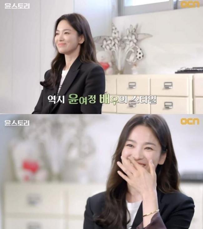 Song Hye Kyo gây náo loạn khi lần đầu xuất hiện trên truyền hình kể từ vụ ly hôn, chỉ một chi tiết cũng khiến fan hạnh phúc  - Ảnh 4.