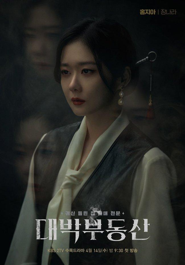 """Jang Nara chạm đỉnh nhan sắc trong phim mới, mặt baby vậy mà vẫn cân được style sang chảnh """"ngầu đét""""  - Ảnh 9."""