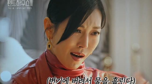 Cuộc chiến thượng lưu tập đặc biệt phần 2: Ju Dan Tae tiết lộ tự bịa phân cảnh hát tìm Oh Yoon Hee, Logan Lee cầu xin biên kịch cho sống lại - Ảnh 6.