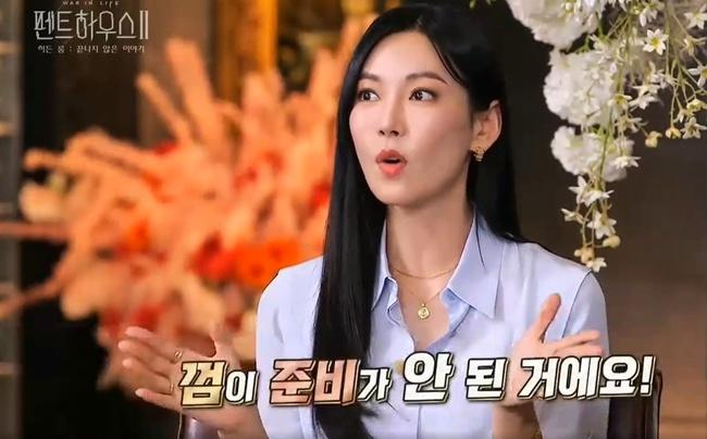 Cuộc chiến thượng lưu tập đặc biệt phần 2: Ju Dan Tae tiết lộ tự bịa phân cảnh hát tìm Oh Yoon Hee, Logan Lee cầu xin biên kịch cho sống lại - Ảnh 8.