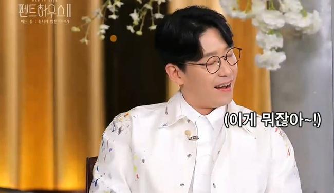 Cuộc chiến thượng lưu tập đặc biệt phần 2: Ju Dan Tae tiết lộ tự bịa phân cảnh hát tìm Oh Yoon Hee, Logan Lee cầu xin biên kịch cho sống lại - Ảnh 4.