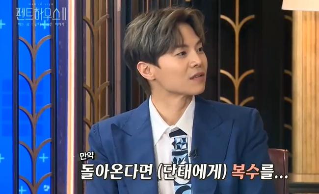 Cuộc chiến thượng lưu tập đặc biệt phần 2: Ju Dan Tae tiết lộ tự bịa phân cảnh hát tìm Oh Yoon Hee, Logan Lee cầu xin biên kịch cho sống lại - Ảnh 5.