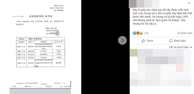 Nữ du học sinh Việt tại Hàn bị 7 thanh niên hiếp dâm tập thể khiến dân mạng cực kỳ bức xúc - Ảnh 2.