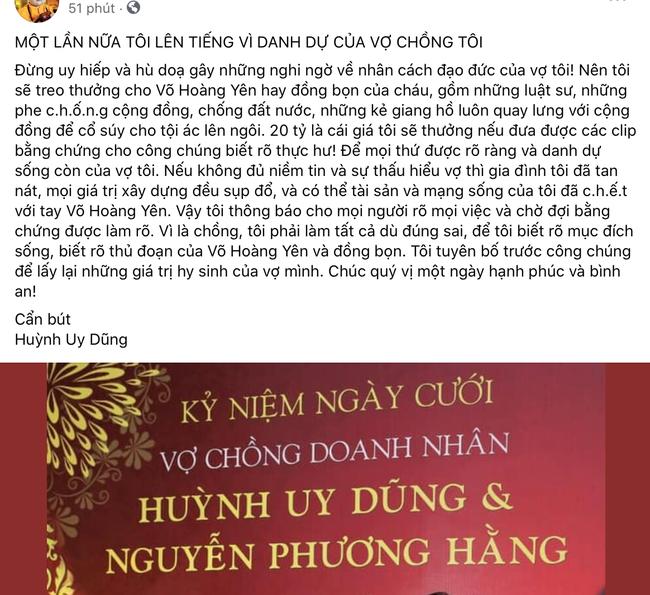 """Dũng """"lò vôi"""" treo thưởng 20 tỷ cho ai tìm ra video clip bằng chứng rửa oan cho bà Phương Hằng, khẳng định tìm mọi cách để lấy lại """"danh dự sống còn"""" của vợ - Ảnh 1."""