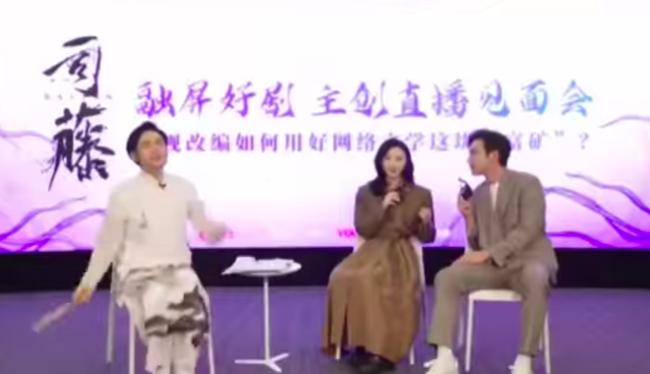 Tư Đằng: Trương Bân Bân nhìn Cảnh Điềm tình đến mức lên No.1 Hot Search, netizen ái ngại cho MC ngồi cùng  - Ảnh 4.