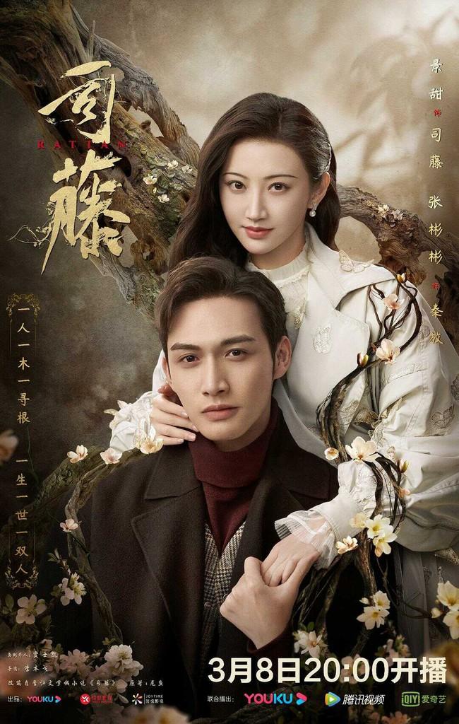 Tư Đằng: Trương Bân Bân nhìn Cảnh Điềm tình đến mức lên No.1 Hot Search, netizen ái ngại cho MC ngồi cùng  - Ảnh 8.