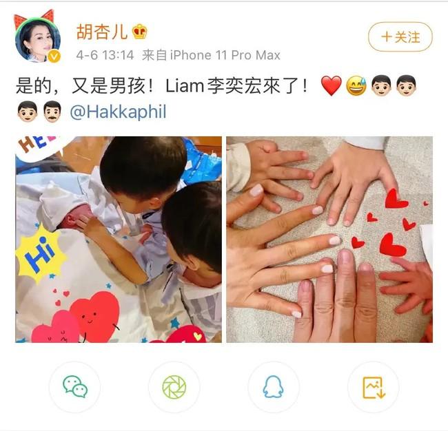 """Sinh liền 3 con trong 4 năm, Hồ Hạnh Nhi bị gọi là """"cỗ máy sinh nở"""" - Ảnh 1."""