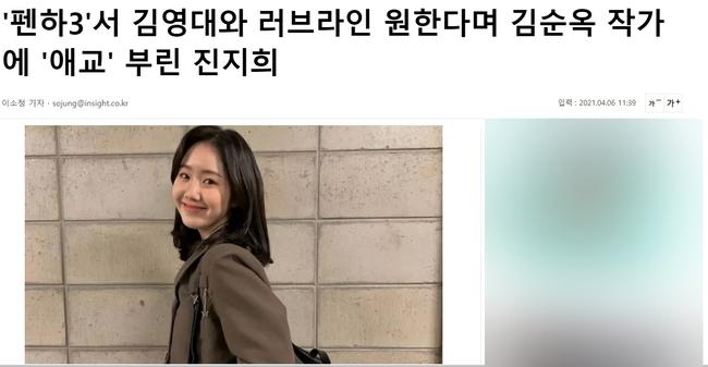 Cuộc chiến thượng lưu lộ kịch bản phần 3: Je Ni sẽ giật bồ của Ro Na, quyết giành Seok Hoon để trả thù? - Ảnh 3.