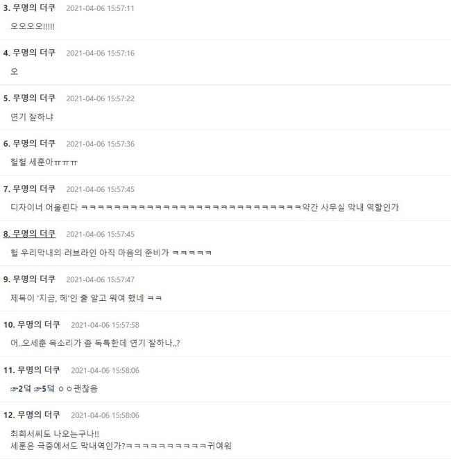 Song Hye Kyo đóng phim chung với mỹ nam nhóm EXO liền gây tranh cãi, lý do đến cả sao Việt cũng hay mắc phải - Ảnh 4.