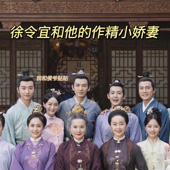 """Cẩm tâm tựa ngọc: Lộ ảnh hiếm của Chung Hán Lương - Đàm Tùng Vận và 4 bà vợ, có cả Dĩnh Nhi trước khi """"lãnh cơm hộp"""" - Ảnh 4."""